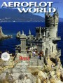 Aeroflot World, июнь 2014